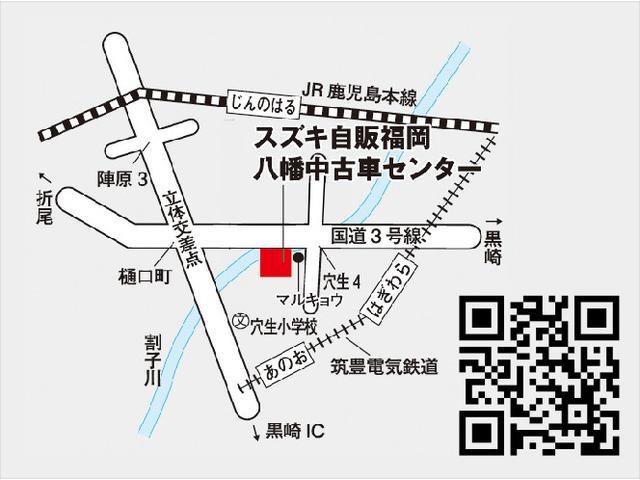 スズキ自販福岡、八幡自動車センターは国道3号線沿い、黒崎バイパス、割子川の横にあります。お電話でのご予約は093-631-4708まで!