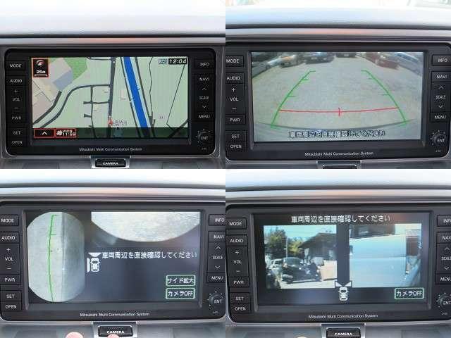 G パワーパッケージ 4WD フロントカメラ Bカメラ(17枚目)