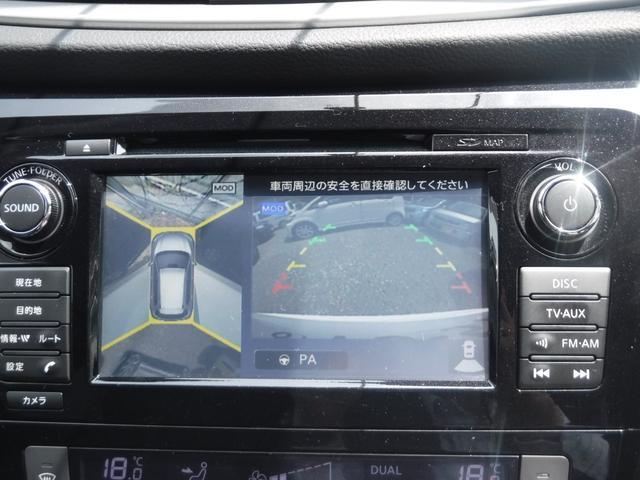 安心のバックカメラ☆駐車も楽々☆後方のブロックや万が一、人が通ってもモニターで確認できるので安心です!