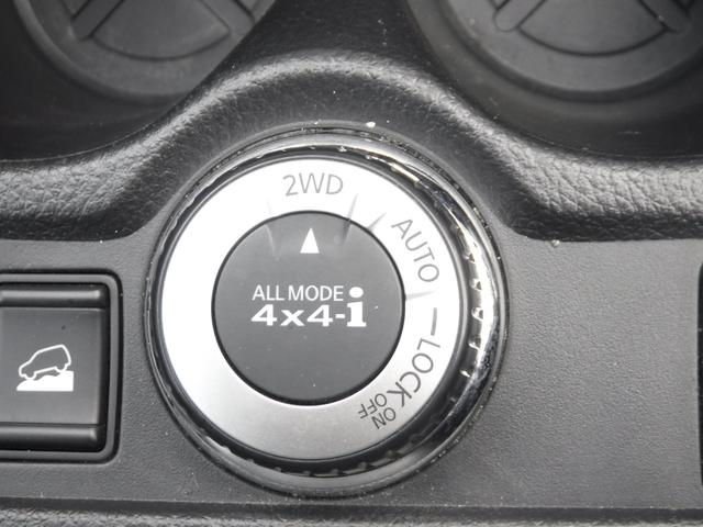 2WDでは20.8km/L(JC08モード)の燃費を実現しますので、家計にも優しいですね♪