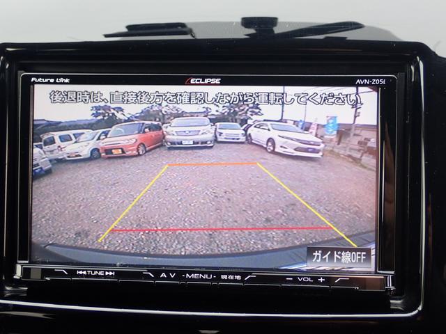 「三菱」「アウトランダー」「SUV・クロカン」「福岡県」の中古車27