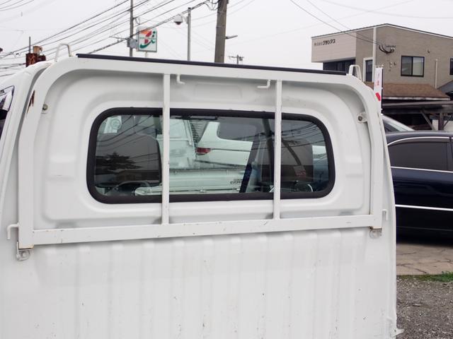 「三菱」「ミニキャブトラック」「トラック」「福岡県」の中古車20