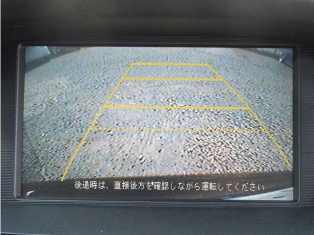 24S 純正ナビ バックカメラ(6枚目)