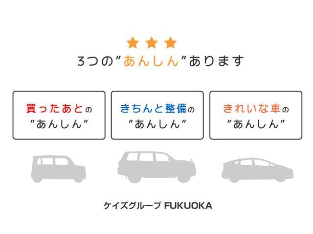 三菱 eKワゴン M ブラックインテリアエディション 禁煙