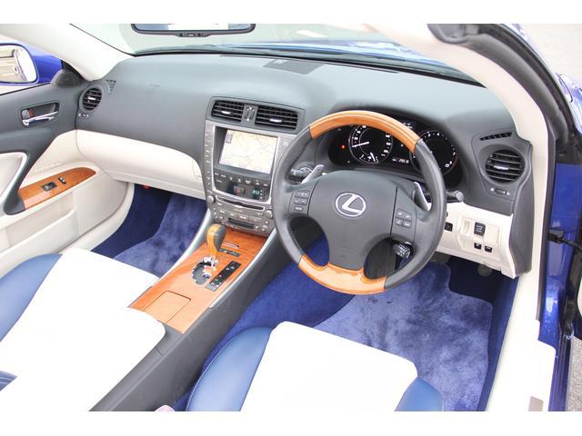 レクサス IS IS250C バージョンL 青ベージュ内装 法人ワンオーナー