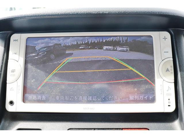 ★バックカメラを装備しております!ワンセグテレビのご視聴も可能です!