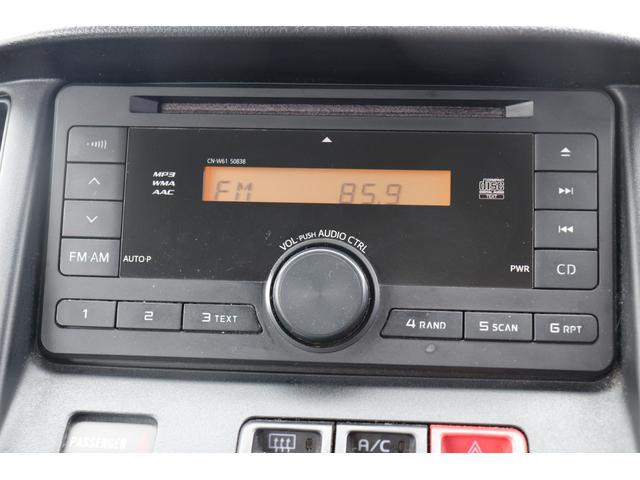 DX ETC ラジオチューナー(6枚目)