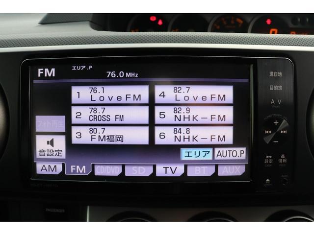1.5G 純正ナビ フルセグ DVD BTオーディオ(2枚目)
