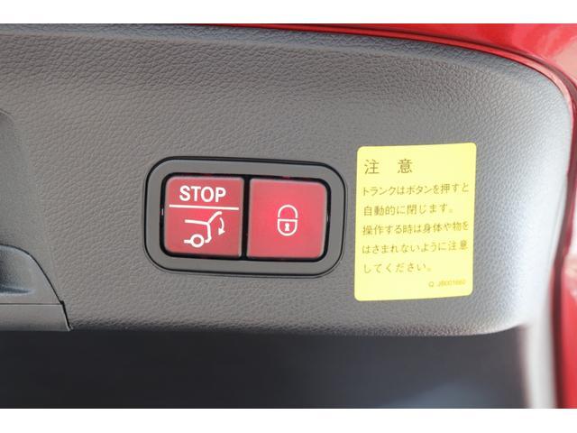 GLE63 S 4マチック クーペ 360°カメラ 電動サンルーフ 本革シート COMANDシステム 電動リアゲート ブラインドスポットモニター 22インチアルミホイール シートメモリー スペアキー アダプティブクルーズコントロール(6枚目)