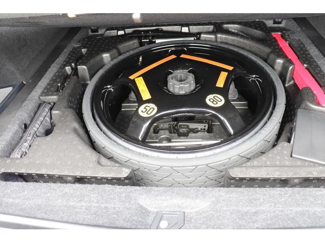 GLE63 S 4マチック クーペ 360°カメラ 電動サンルーフ 本革シート COMANDシステム 電動リアゲート ブラインドスポットモニター 22インチアルミホイール シートメモリー スペアキー アダプティブクルーズコントロール(32枚目)