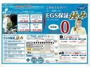 全低床 平ボディ 社外ナビ テレビ ETC キーレス 革調(46枚目)