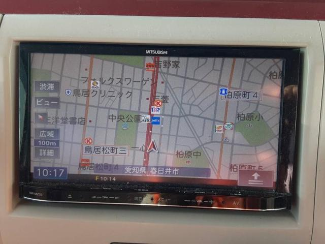 X 社外SDナビ ワンセグTV Bluetooth HID(9枚目)
