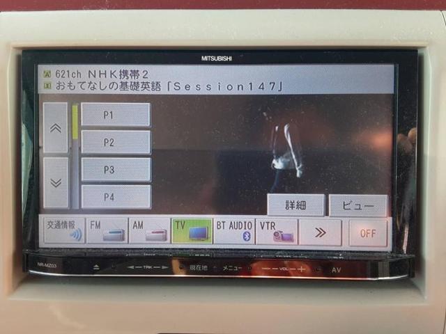 X 社外SDナビ ワンセグTV Bluetooth HID(11枚目)