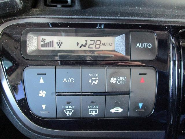 「ホンダ」「N-BOX」「コンパクトカー」「佐賀県」の中古車12
