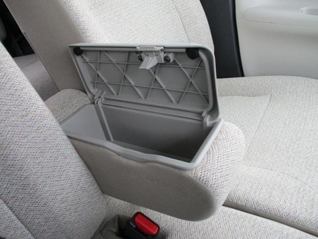 X SAIII 届出済み未使用車 ワンタッチ両側電動ドア(14枚目)