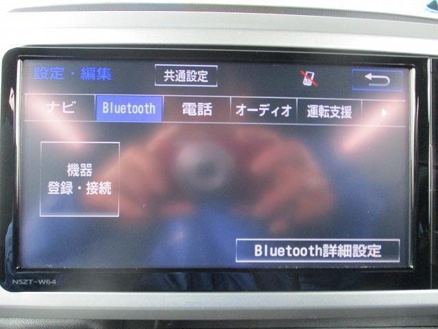 「トヨタ」「ピクシスメガ」「コンパクトカー」「佐賀県」の中古車9