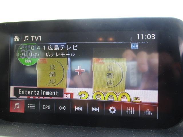 「マツダ」「アテンザセダン」「セダン」「佐賀県」の中古車15