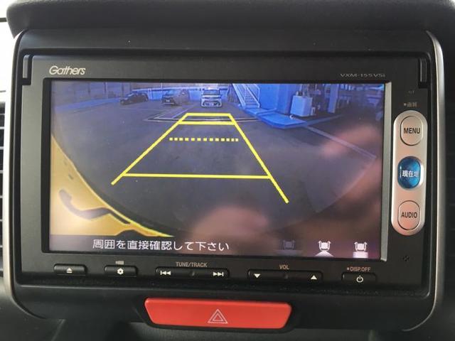 「ホンダ」「N-BOX」「コンパクトカー」「佐賀県」の中古車10