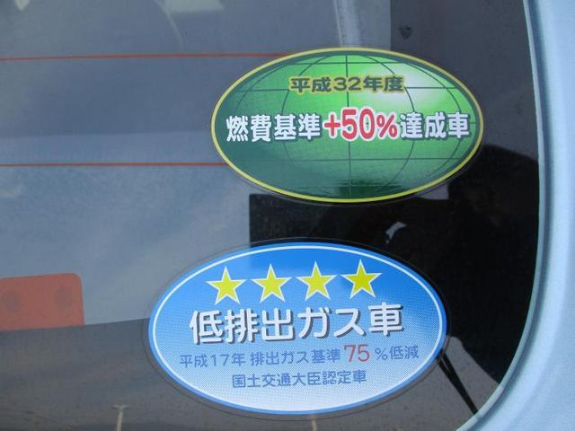L スズキセーフティサポート シートヒーター 車線逸脱警報(18枚目)
