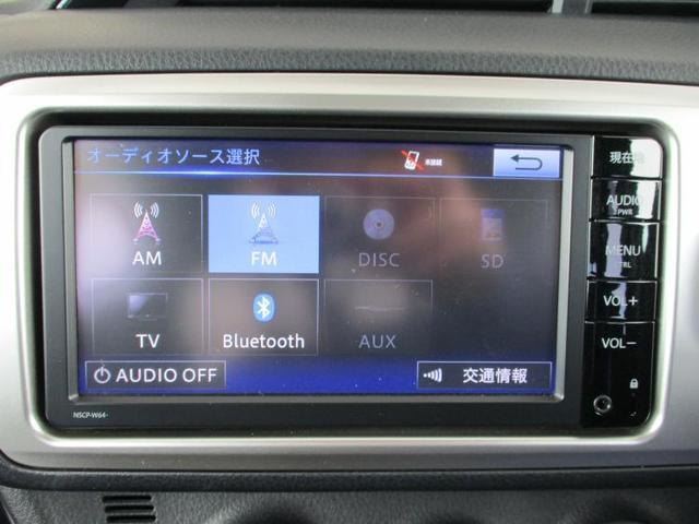 「トヨタ」「ヴィッツ」「コンパクトカー」「佐賀県」の中古車10