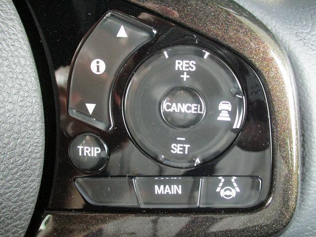 G・EXターボホンダセンシング 修復歴無 両側電動スライドドア 届出済未使用車 ABS クルーズコントロール ターボ 衝突安全ボディ 衝突被害軽減ブレーキ 車線逸脱防止支援システム ヘッドランプ LED ETC アルミホイール(11枚目)
