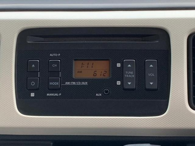 L 駆動FF アイドリングストップシステム パワーウインドウキーレスエントリー マニュアルエアコン シートヒーター 前席2列目シート形状一体可倒パワーステアリング取扱説明書・保証書ユーザー買取車(9枚目)