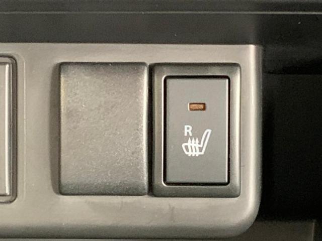 L 駆動FF アイドリングストップシステム パワーウインドウキーレスエントリー マニュアルエアコン シートヒーター 前席2列目シート形状一体可倒パワーステアリング取扱説明書・保証書ユーザー買取車(11枚目)