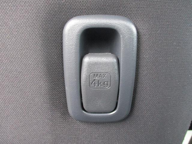 L 駆動FF アイドリングストップシステム パワーウインドウキーレスエントリー マニュアルエアコン シートヒーター 前席2列目シート形状一体可倒パワーステアリング取扱説明書・保証書ユーザー買取車(17枚目)