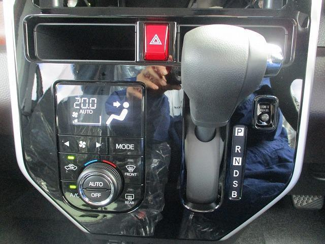 G リミテッドII SAIII アイドリングストップ スライドドア両側電動 禁煙車 登録済未使用車 衝突安全装置 盗難防止システム 衝突安全ボディ フロントモニター サイドモニター 全方位モニター 修復歴無 UVカットガラス(12枚目)