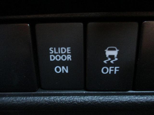 ハイブリッドSV アイドリングストップ スライドドア両側電動 シートヒーター前席 衝突被害軽減ブレーキ 車線逸脱防止支援システム 盗難防止システム 衝突安全ボディ クルーズコントロールブレーキ制御付 全方位モニター(9枚目)