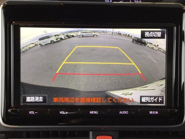 「トヨタ」「ヴォクシー」「ミニバン・ワンボックス」「佐賀県」の中古車11