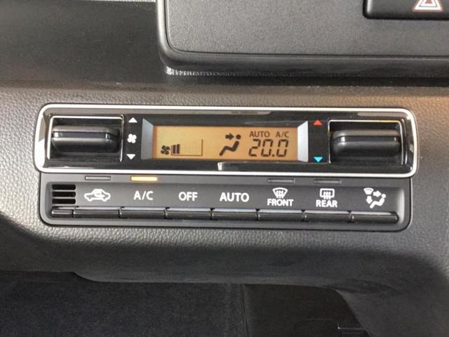 FZ セーフティ/プッシュスタート LEDヘッドランプ 盗難防止装置 アイドリングストップ シートヒーター(9枚目)