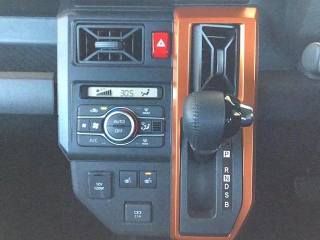Gターボ ガラスルーフ/衝突被害軽減ブレーキ/ヘッドランプ LED/EBD付ABS/横滑り防止装置/アイドリングストップ/クルーズコントロール/バックモニター/ターボ/エアバッグ 運転席/エアバッグ 助手席(9枚目)