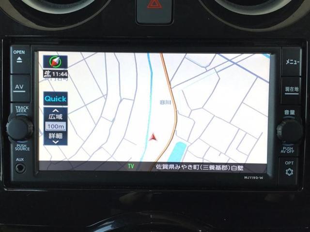 eパワーX 純正ナビ/アラウンドビューモニター/エマブレ 全周囲カメラ レーンアシスト Bluetooth 盗難防止装置 アイドリングストップ オートライト(9枚目)