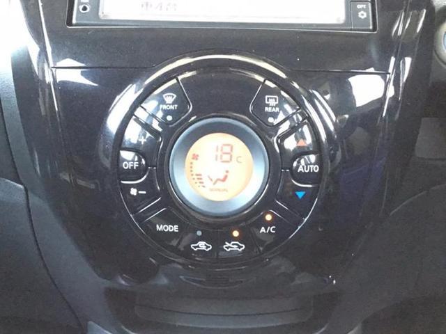 eパワーX 純正ナビ/アラウンドビューモニター/エマブレ 全周囲カメラ レーンアシスト Bluetooth 盗難防止装置 アイドリングストップ オートライト(12枚目)
