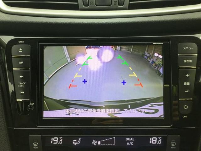 20Xエマブレパッケージ 純正8インチ フルセグ/エマブレ バックカメラ LEDヘッドランプ ワンオーナー メモリーナビ DVD再生 ドラレコ レーンアシスト ETC Bluetooth 盗難防止装置 アイドリングストップ(11枚目)
