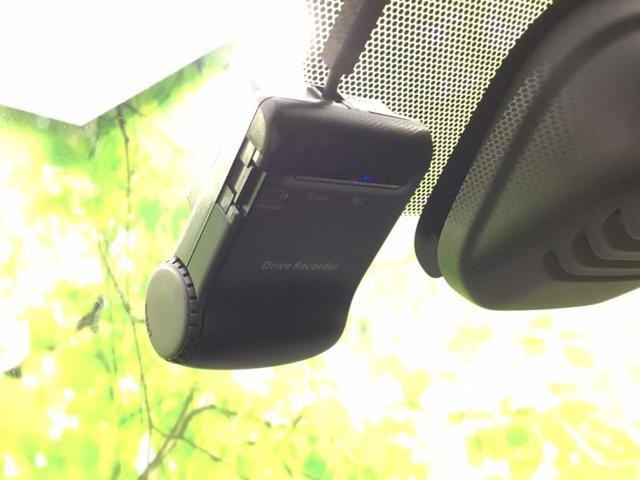20Xエマブレパッケージ 純正8インチ フルセグ/エマブレ バックカメラ LEDヘッドランプ ワンオーナー メモリーナビ DVD再生 ドラレコ レーンアシスト ETC Bluetooth 盗難防止装置 アイドリングストップ(14枚目)