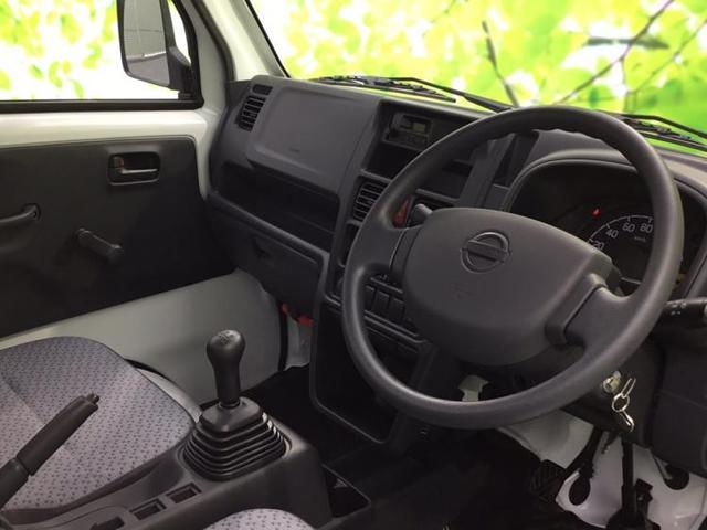 DX エアバッグ 運転席/パワーステアリング/マニュアルエアコン/定期点検記録簿/取扱説明書・保証書 禁煙車(4枚目)