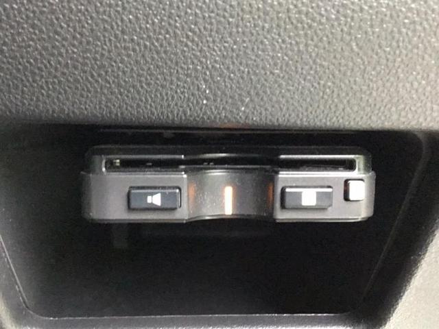カスタムRSトップエディションSA3 純正 7インチ メモリーナビ/車線逸脱防止支援システム/パーキングアシスト バックガイド/ヘッドランプ LED/ETC/EBD付ABS/横滑り防止装置/アイドリングストップ/TV LEDヘッドランプ(16枚目)