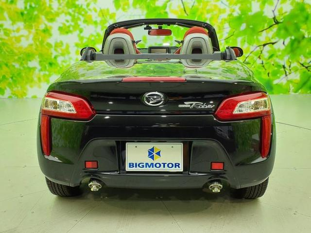 ローブ 社外 7インチ メモリーナビ/ヘッドランプ HID/ETC/EBD付ABS/横滑り防止装置/TV/エアバッグ 運転席/エアバッグ 助手席/アルミホイール/パワーウインドウ/キーレスエントリー 禁煙車(7枚目)