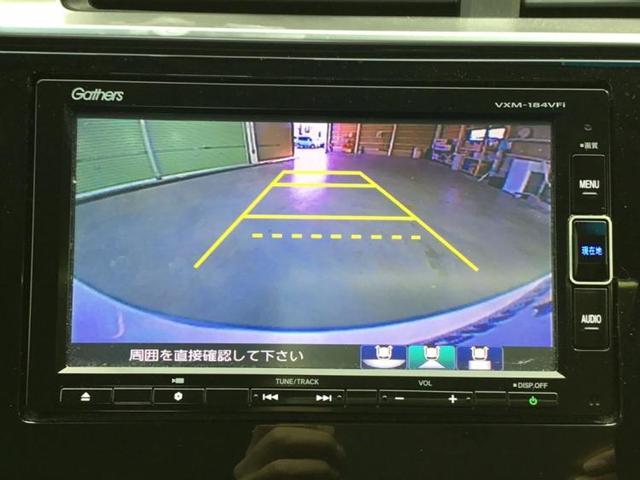 13G・Lホンダセンシング 純正 7インチ メモリーナビ/ヘッドランプ HID/ETC/EBD付ABS/横滑り防止装置/アイドリングストップ/TV/エアバッグ 運転席/エアバッグ 助手席/エアバッグ サイド/パワーウインドウ(10枚目)