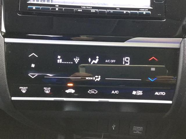 13G・Lホンダセンシング 純正 7インチ メモリーナビ/ヘッドランプ HID/ETC/EBD付ABS/横滑り防止装置/アイドリングストップ/TV/エアバッグ 運転席/エアバッグ 助手席/エアバッグ サイド/パワーウインドウ(11枚目)