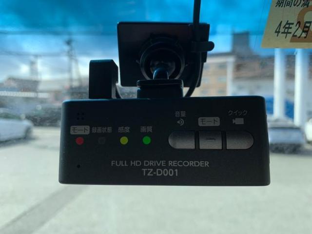 GターボSA2 純正 7インチ メモリーナビ/車線逸脱防止支援システム/パーキングアシスト バックガイド/ヘッドランプ LED/ETC/EBD付ABS/横滑り防止装置/アイドリングストップ/TV LEDヘッドランプ(17枚目)
