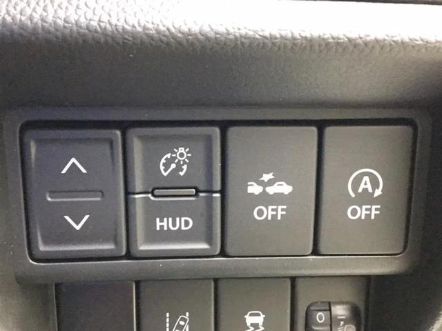 FX デュアルセンサーブレーキサポート レーンアシスト 盗難防止装置 アイドリングストップ シートヒーター オートライト(15枚目)
