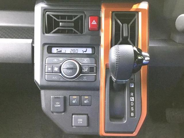 G スマートアシスト サンルーフ 衝突被害軽減システム 届出済未使用車 バックカメラ LEDヘッドランプ レーンアシスト 盗難防止装置 アイドリングストップ シートヒーター(10枚目)