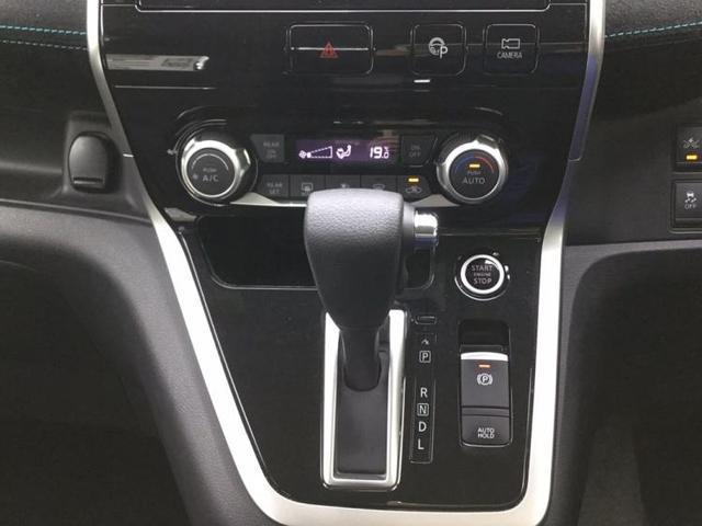ライダー 純正 9インチ HDDナビ/車線逸脱防止支援システム/ヘッドランプ HID/ETC/EBD付ABS/横滑り防止装置/アイドリングストップ/TV/エアバッグ 運転席/エアバッグ 助手席 ワンオーナー(12枚目)