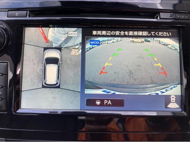 20Xi 純正 7インチ HDDナビ/車線逸脱防止支援システム/パーキングアシスト バックガイド/電動バックドア/ヘッドランプ LED/ETC/EBD付ABS/横滑り防止装置/アイドリングストップ バックカメラ(10枚目)