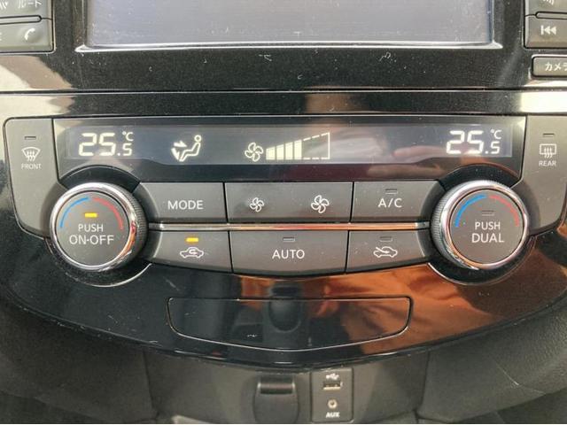 20Xi 純正 7インチ HDDナビ/車線逸脱防止支援システム/パーキングアシスト バックガイド/電動バックドア/ヘッドランプ LED/ETC/EBD付ABS/横滑り防止装置/アイドリングストップ バックカメラ(11枚目)