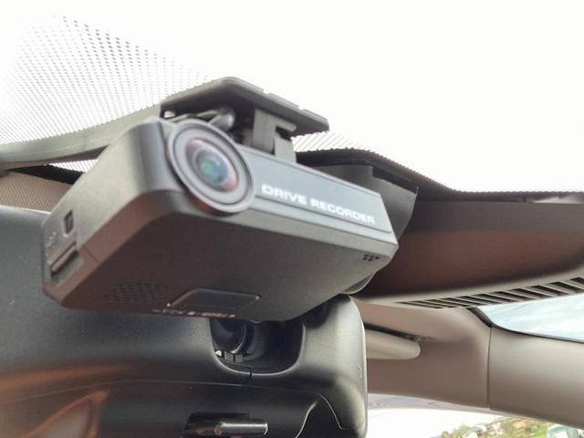 20Xi 純正 7インチ HDDナビ/車線逸脱防止支援システム/パーキングアシスト バックガイド/電動バックドア/ヘッドランプ LED/ETC/EBD付ABS/横滑り防止装置/アイドリングストップ バックカメラ(18枚目)