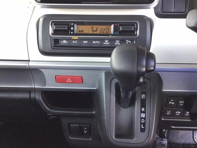 ハイブリッドXS セーフティ/両側電動スライド バックカメラ ワンオーナー レーンアシスト 盗難防止装置 アイドリングストップ シートヒーター オートライト(11枚目)